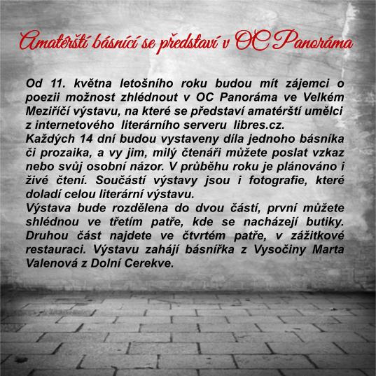 upotavka_web